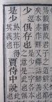 2b1経韵楼