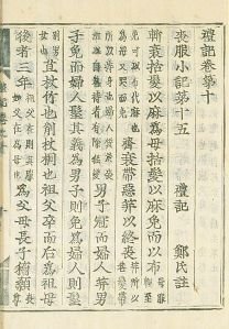 sangfuxiaoji1