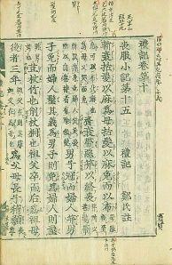 sangfuxiaoji2
