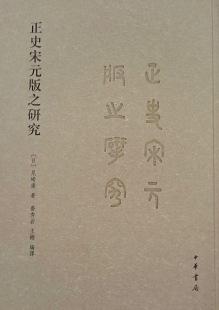 songyuanban