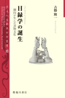 ISBN978-4-653-04376-8